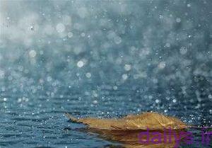 tabirkhab baran irnab ir تعبیر خواب باران