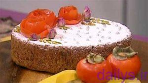 tarztahiye keykkhormalo irnab ir طرز تهیه کیک خرمالو
