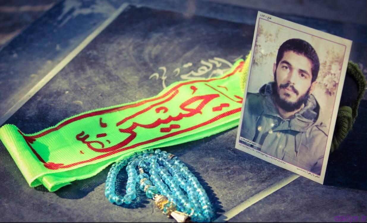 5c6d0dd00d016 zendegi name shahid ebrahim hadi irnab ir زندگینامه شهید ابراهیم هادی+ تصاویر