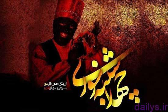 5c6d1c3a69740 ensha darbare 4shanbe sori irnab ir انشا درباره چهارشنبه سوری
