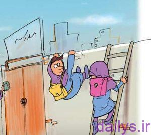enshaaghebat fararazmadrese irnab ir انشا عاقبت فرار از مدرسه