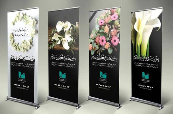 tajegol charitycom irnab ir سفارش و خرید تاج گل