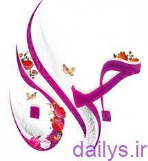 احادیث در مورد جوان irnab ir احادیث در مورد جوان