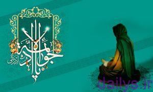 5cb19a9d342c3 روش خواندن نماز امام جواد irnab ir روش خواندن نماز امام جواد
