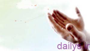 adab doakardan irnab ir آداب دعا کردن