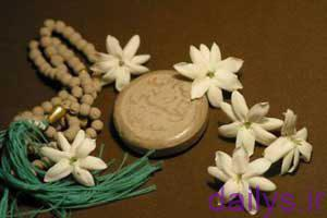 amozesh namazkhandan irnab ir آموزش نماز خواندن