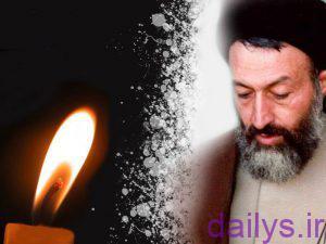 زندگینامه شهید بهشتی irnab ir زندگینامه شهید بهشتی