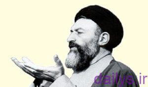 5d0899450ba14 زندگینامه شهید بهشتی irnab ir زندگینامه شهید بهشتی
