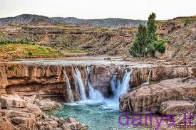 abshar shegft angiz efrine irnab ir آبشار شگفت انگیز افرینه