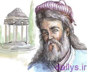 zendeghiname hafez irnab ir زندگینامه حافظ