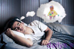 tabirkhab arosak irnab ir تعبیر خواب عروسک