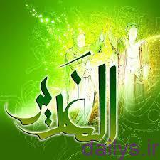 5d5405cc08387 axprofile eydghadir irnab ir عکس پروفایل عید غدیر