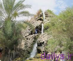 5d54f7d6d6a59 abshartazaroj kojast irnab ir آبشار تزرج کجاست؟