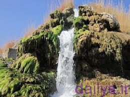 abshartazaroj kojast irnab ir آبشار تزرج کجاست؟