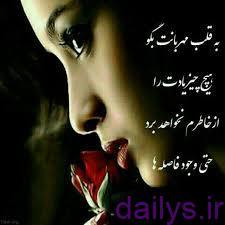 delneveshtehhaye asheghane irnab ir دل نوشته های عاشقانه