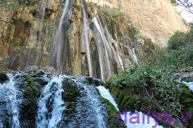 moarefy absharmarghon irnab ir معرفی آبشار مارگون