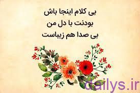 sherasheghane no irnab ir شعر عاشقانه نو