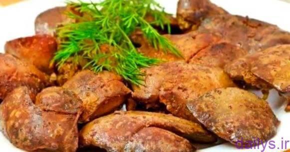 5db073c24bc88 فواید خوردن دل و جگر مرغ irnab ir فواید خوردن دل و جگر مرغ
