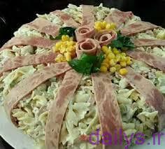 5dc3efa0f009f taein salad makaroni irnab ir تزيين سالاد ماكاروني