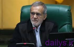 biogerafi masood pezeshkian irnab ir بیوگرافی مسعود پزشکیان
