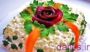 taein salad makaroni irnab ir تزيين سالاد ماكاروني