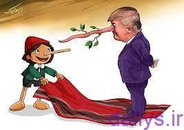 5de8b10c369ac karikator teramp irnab ir کاریکاتور ترامپ