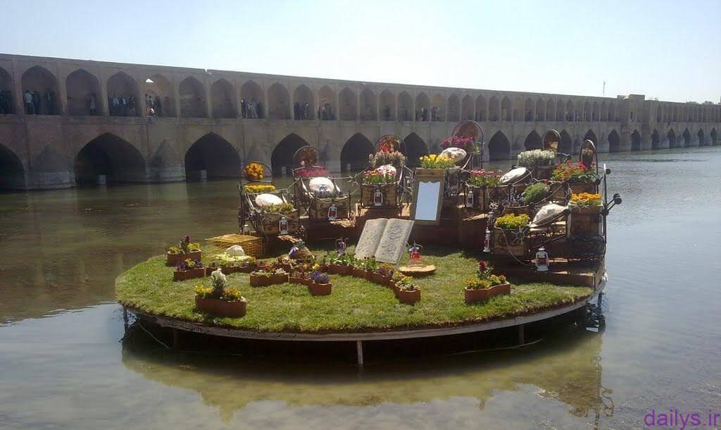 adab va rosom mardom esfehan dar eyd noroz irnab ir آداب و رسوم مردم اصفهان