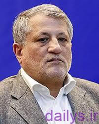 zendeginame mohsen hashemi rafsanjani irnab ir زندگی نامه محسن هاشمی رفسنجانی