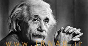 irnab.ir 6 300x160 بیوگرافی  آلبرت اینشتین