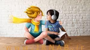 irnab.ir 1 قصه های کودکان ابزار آموزش فرزندان