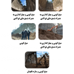 نیلینگ یا میخ کوبی دیواره چیست؟ soil nailing irnab ir نیلینگ یا میخ کوبی دیواره چیست؟ (Soil Nailing)