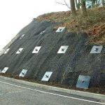 5f16c55f7cdcd نیلینگ یا میخ کوبی دیواره چیست؟ soil nailing irnab ir نیلینگ یا میخ کوبی دیواره چیست؟ (Soil Nailing)
